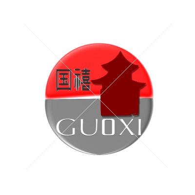 guoxi-black-red_1